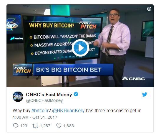 Эксперт объяснил, почему именно сейчас нужно инвестировать в биткоин