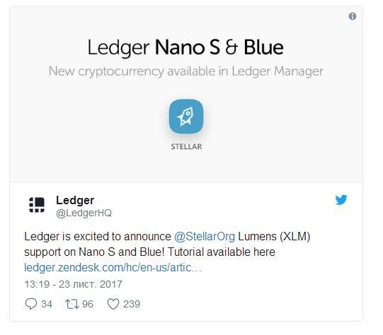 Криптовалюта Stellar Lumens теперь поддерживается аппаратными кошельками Ledger