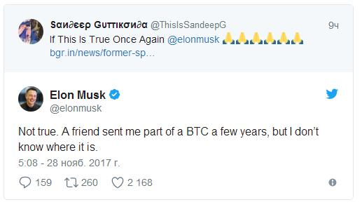 Илон Маск прокомментировал информацию о его причастности к созданию биткоина