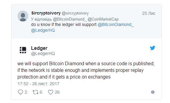 Криптовалюта Bitcoin Diamond может быть добавлена в кошельки Ledger