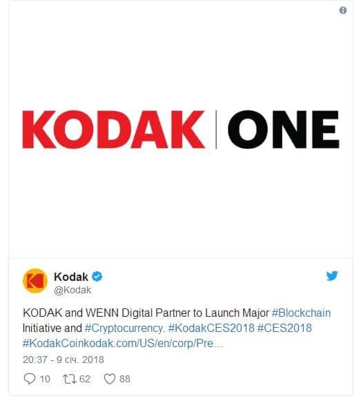 Компания Kodak выпустит собственную криптовалюту для инвесторов