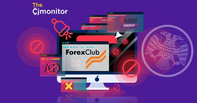Привлечение инвесторов в форекс как заработать на форекс в замке