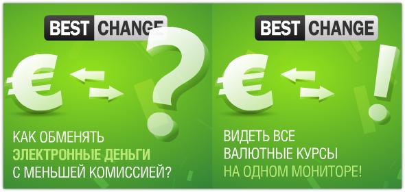 Биржа криптовалют Binance (Бинанс): особенности, регистрация, как торговать и выводить средства рис 8