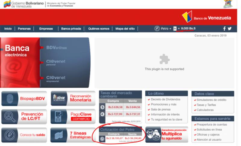 Венесуэла: никто не знает, сколько на самом деле стоит криптовалюта Petro рис 2