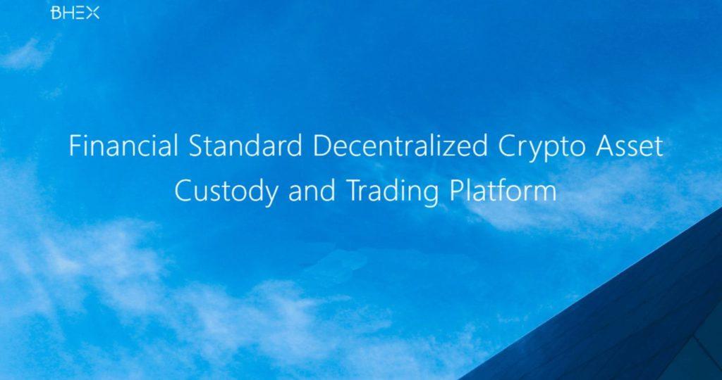Huobi Global и OKCoin инвестируют в блокчейн-стартап BHEX