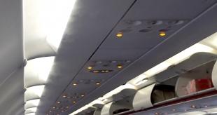 Ученые ЦАГИ создали новую измерительную установку для авиакондиционеров
