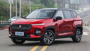 Компания General Motors анонсировала продажи кроссовера Baojun RS-5