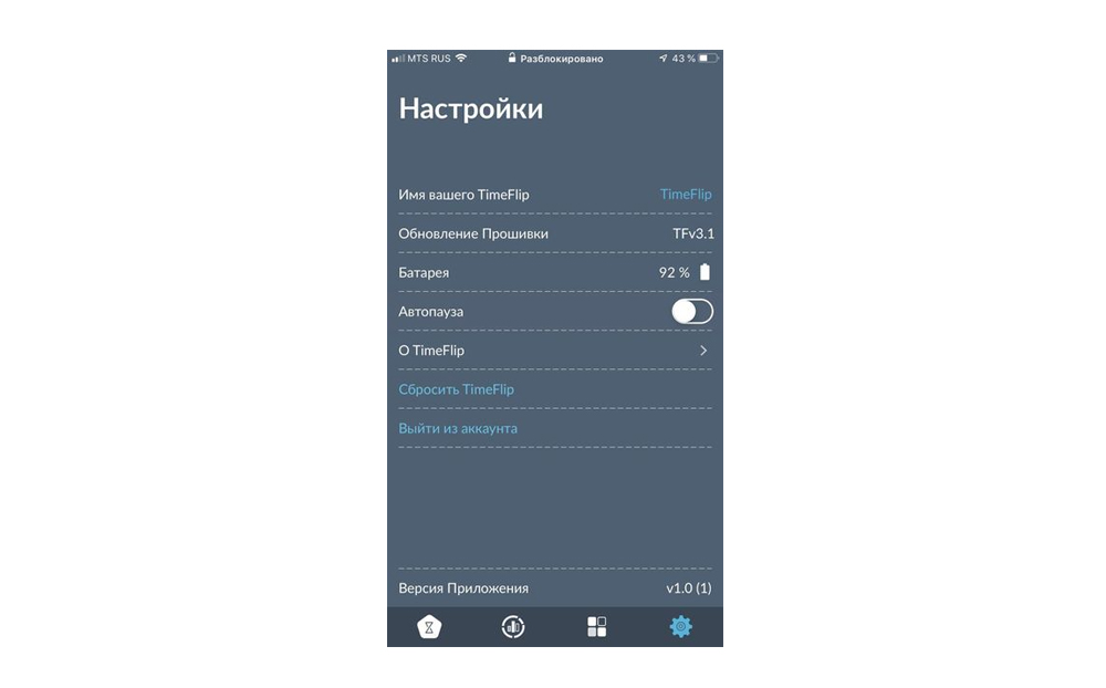 Умный гаджет Timeflip. Удобный тайм-трекер для повышения личной эффективности