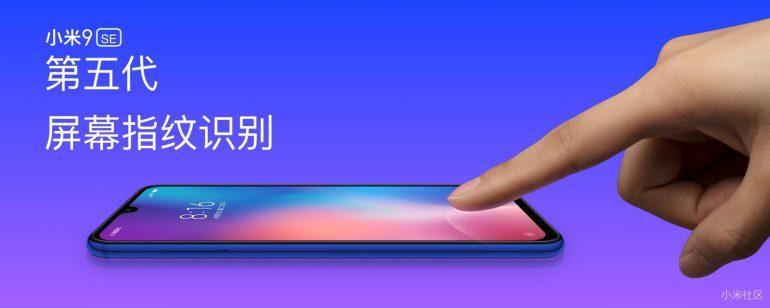 Дешевый флагман Xiaomi Mi 9 SE стал первым смартфоном на SoC Snapdragon 712, цена — меньше 0 рис 4