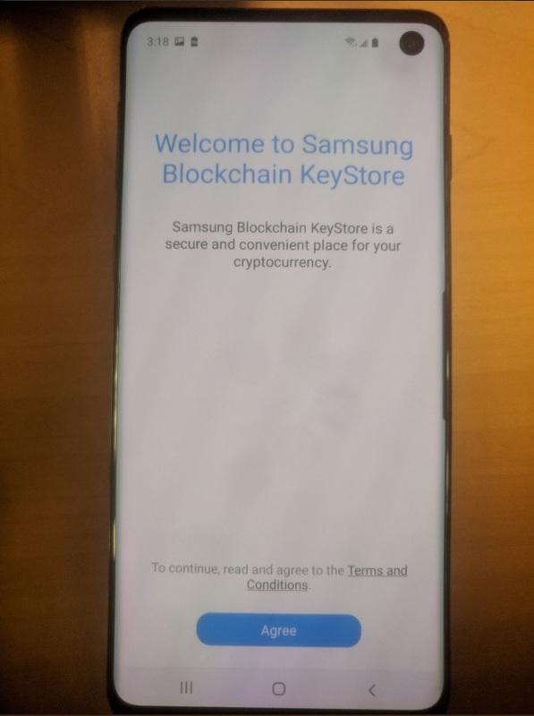 В Samsung Galaxy S10 будет криптокошелек рис 2