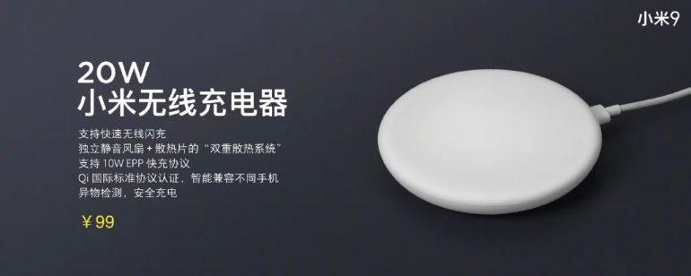 Xiaomi анонсировала три беспроводных зарядных устройства с передачей до 20 Вт энергии рис 2