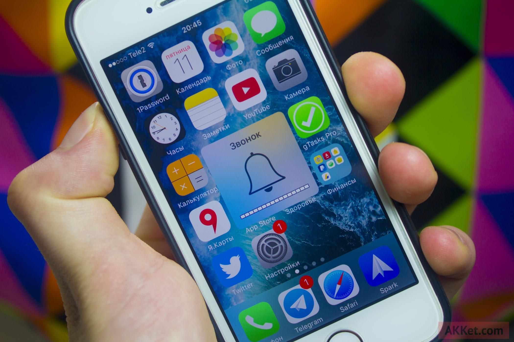 gromkost-iPhone-iPad-iOS-11-2-1.jpg