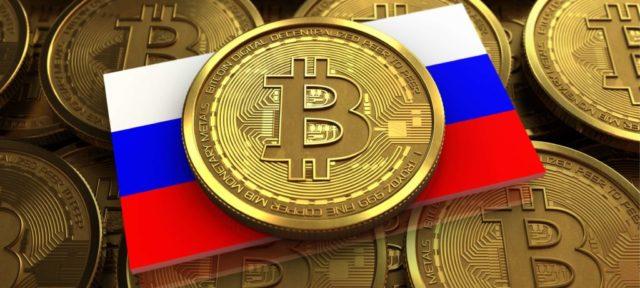 Верховный суд РФ взялся за криптовалюту