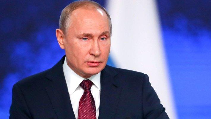 «Россия