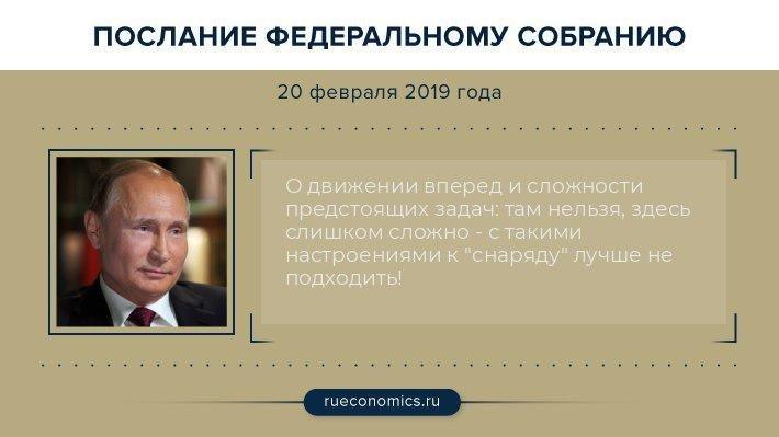 «Россия рис 2
