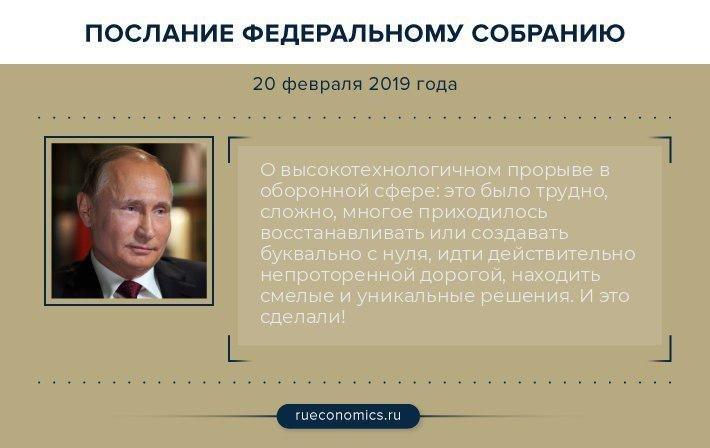 «Россия рис 5