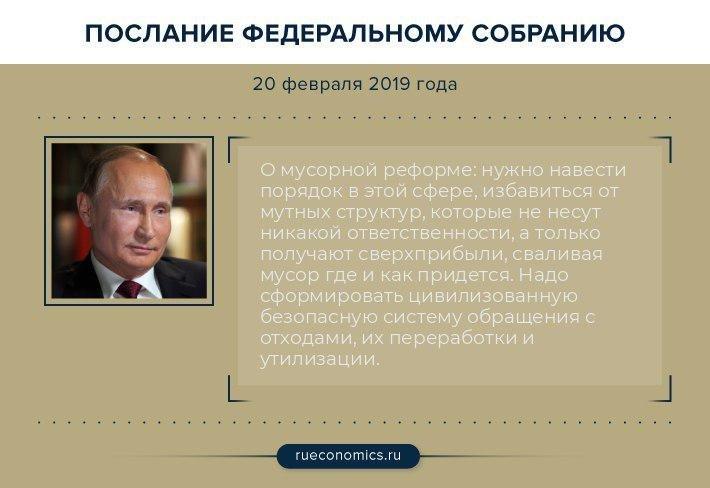 «Россия рис 4