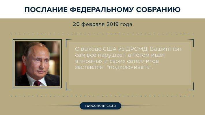 «Россия рис 6