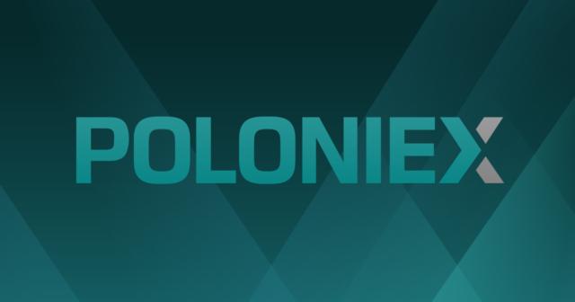 Poloniex проведет технические работы 23 февраля