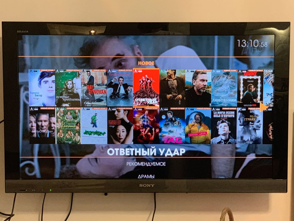 Обзор приставки Wifire TV: Смарт ТВ в кармане рис 7