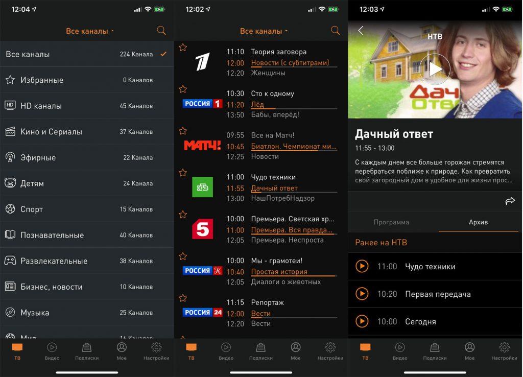 Обзор приставки Wifire TV: Смарт ТВ в кармане рис 9
