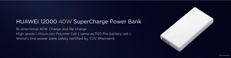 40-ваттный портативный аккумулятор Huawei емкостью 12 000 мА·ч подходит и для зарядки ноутбуков, но стоит 100 евро рис 5