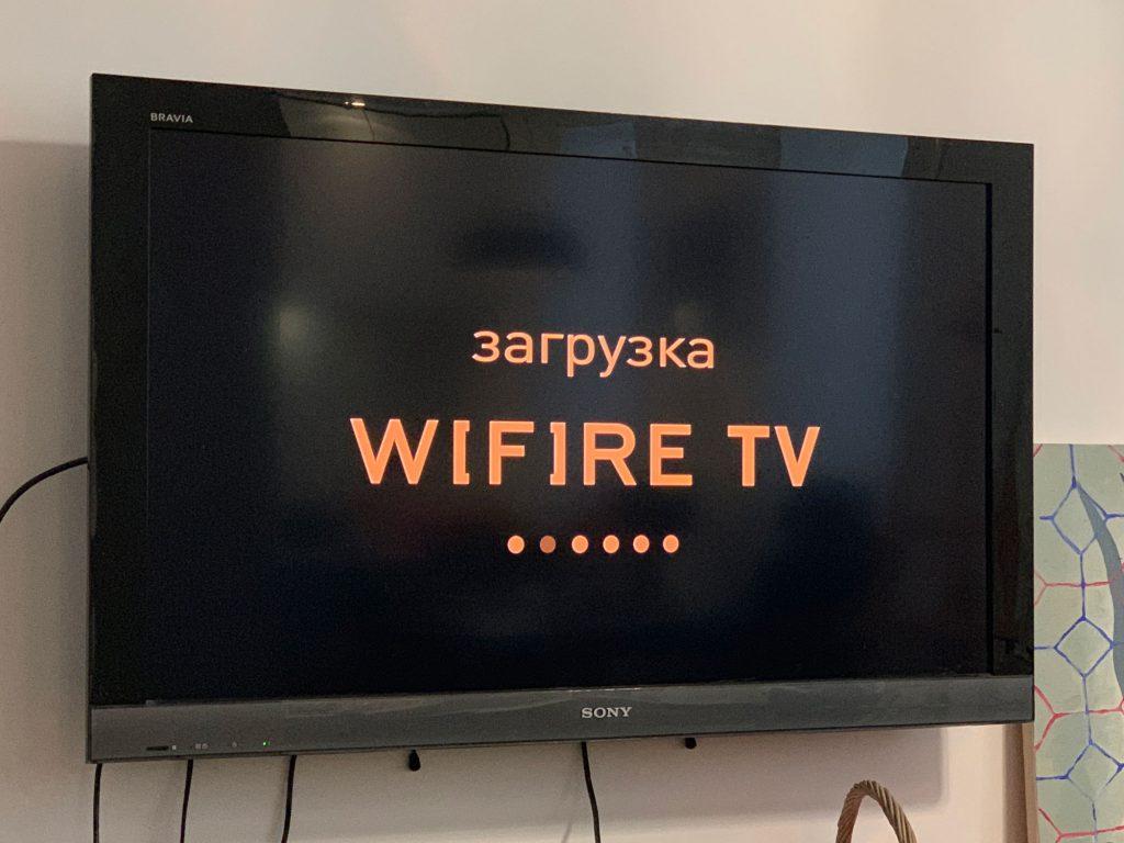 Обзор приставки Wifire TV: Смарт ТВ в кармане рис 5