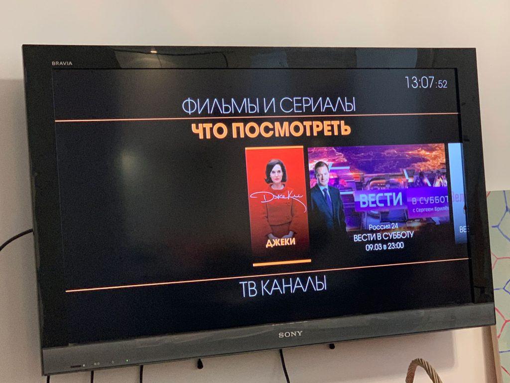 Обзор приставки Wifire TV: Смарт ТВ в кармане рис 6