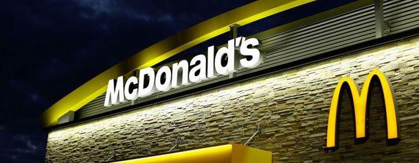 McDonald's потратил 0 млн на искусственный интеллект