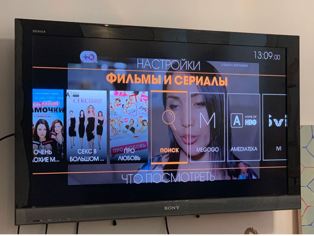 Обзор приставки Wifire TV: Смарт ТВ в кармане рис 8