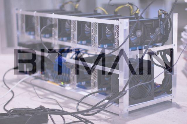 Bitmain представит новый майнер к халвингу биткоина