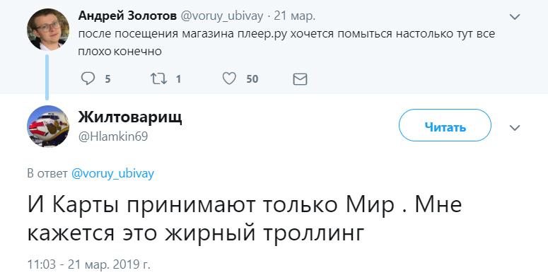 Миру-«Мир»: к сервису Mir Pay хотят подключить все ведущие банки РФ