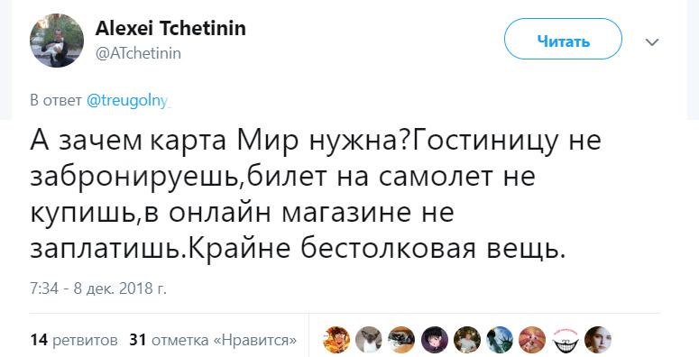 Миру-«Мир»: к сервису Mir Pay хотят подключить все ведущие банки РФ рис 2