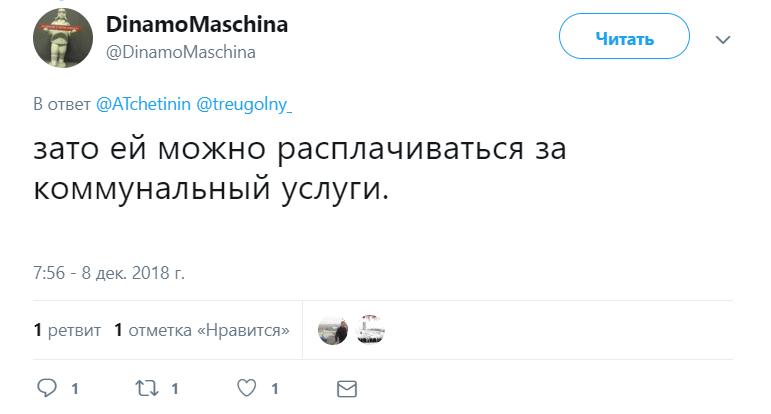 Миру-«Мир»: к сервису Mir Pay хотят подключить все ведущие банки РФ рис 3