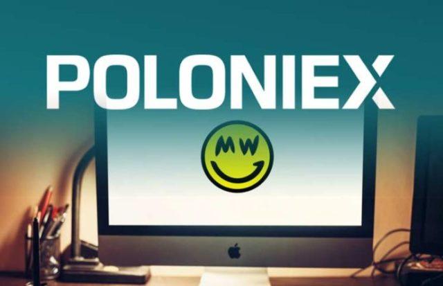 Poloniex открывает вывод Grin
