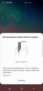 Обзор смартфона Samsung Galaxy S10 Plus
