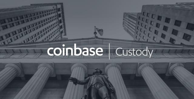 Coinbase Custody запускает новый сервис для институциональных инвесторов