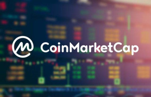 CoinMarketCap добавит новые инструменты для повышения уровня прозрачности
