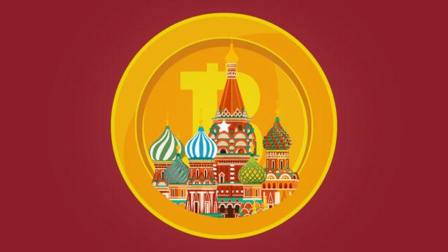 В России введут обязательную идентификацию криптопользователей