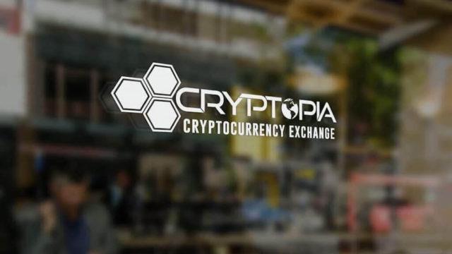 На бирже Cryptopia открыт режим просмотра балансов