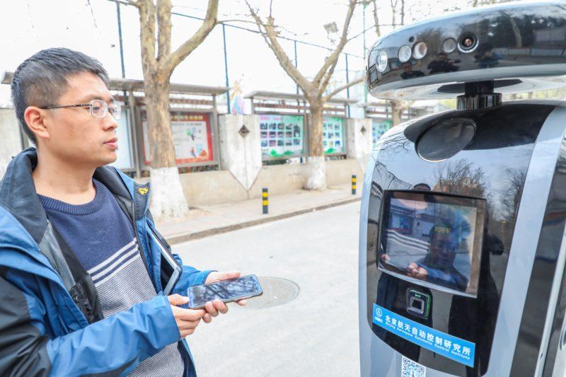 робот-охранник Meibao