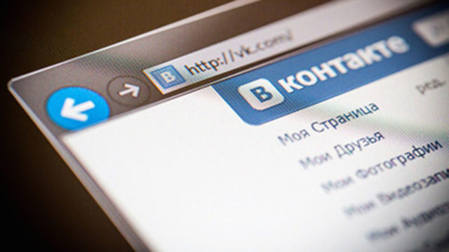 «ВКонтакте» задумались о собственной криптовалюте