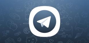Telegram X получил обновление Уведомления 2.0