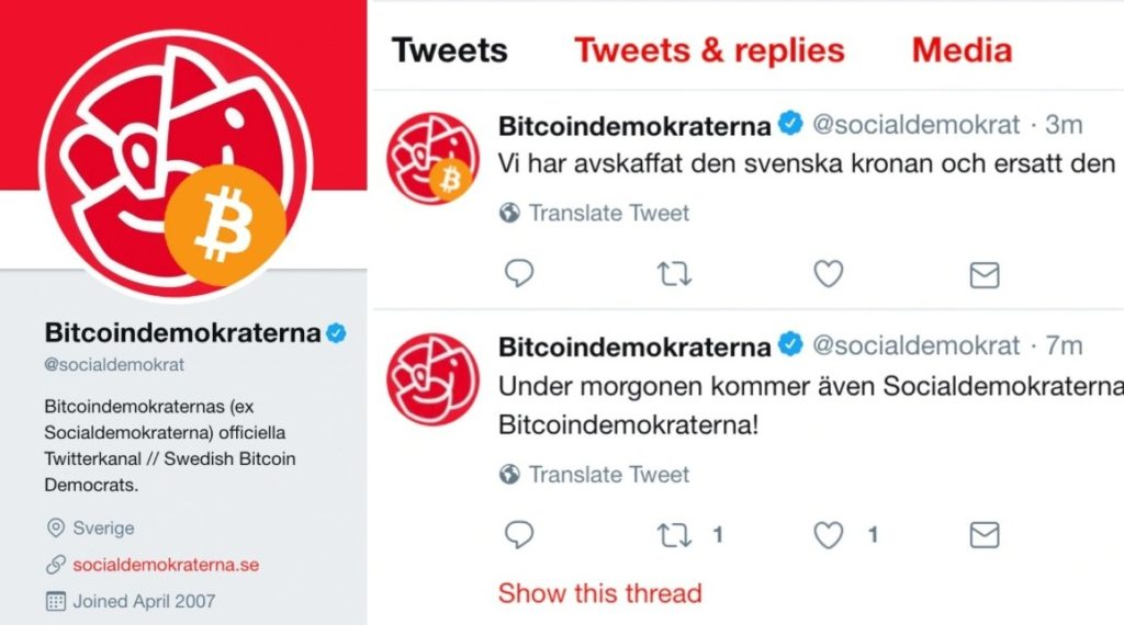 Взломан твиттер правящей партии Швеции и в нем рекламируют криптовалюту