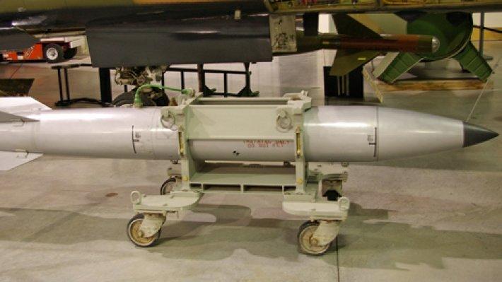 СНВ-III вышел за рамки простого ядерного сдерживания двух стран