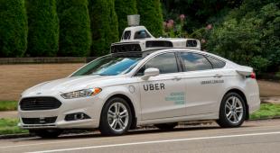 Uber позволит американцам заказывать такси с молчаливыми водителями