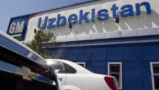 Президент Узбекистана готов закрыть завод GM Uzbekistan