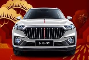 Компания Hongqi презентовала кроссовер HS5