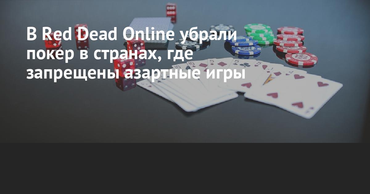 Онлайн tv о покере форумы об интернет казино на рубли
