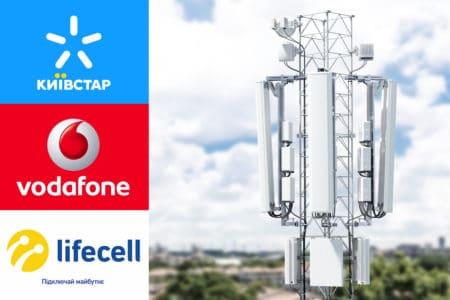 Киевстар, Vodafone и lifecell рассказали, насколько реально запустить 5G в Украине в 2020 году